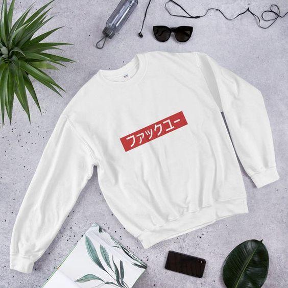 Fuck You in Japanese Sweatshirt ER01
