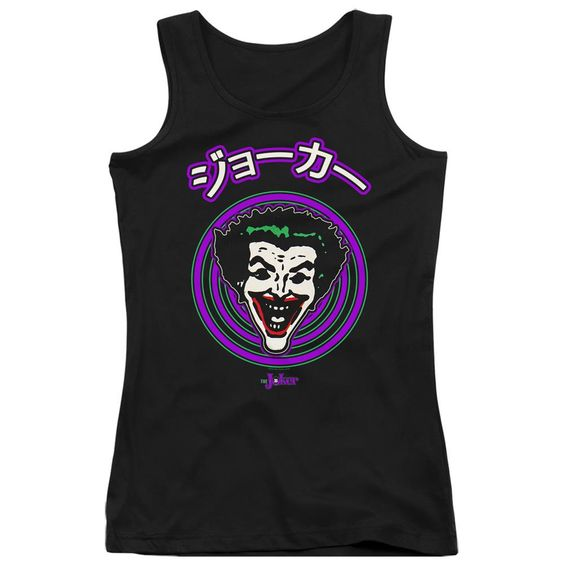 Joker Japanese Cartoon Spiral Tank Top DV01
